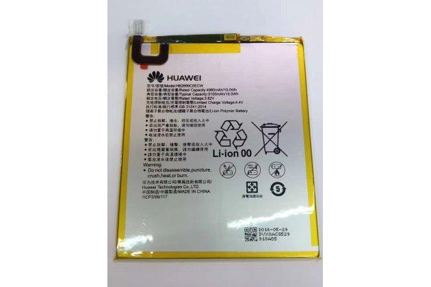 Фирменная аккумуляторная батарея 4980mAh HB2899C0ECW на телефон Huawei MediaPad M3 8.4 LTE (BTV-W09/DL09) + инструменты для вскрытия + гарантия