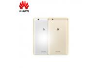Родная оригинальная задняя крышка-панель которая шла в комплекте для Huawei MediaPad M3 8.4 LTE (BTV-W09/DL09) золотая