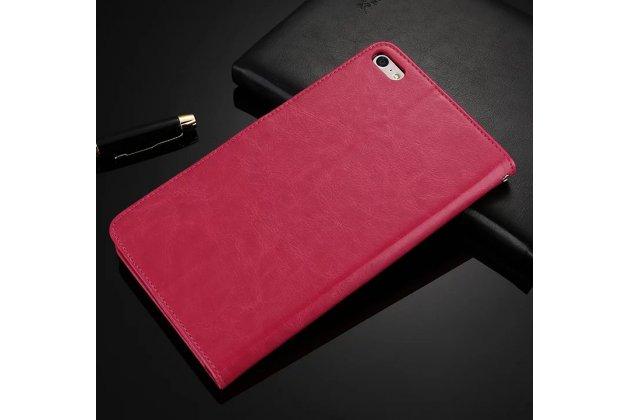 Фирменный чехол-книжка  из качественной импортной кожи с застёжкой и мультиподставкой для Huawei MediaPad M3 8.4 LTE (BTV-W09/DL09) розовый