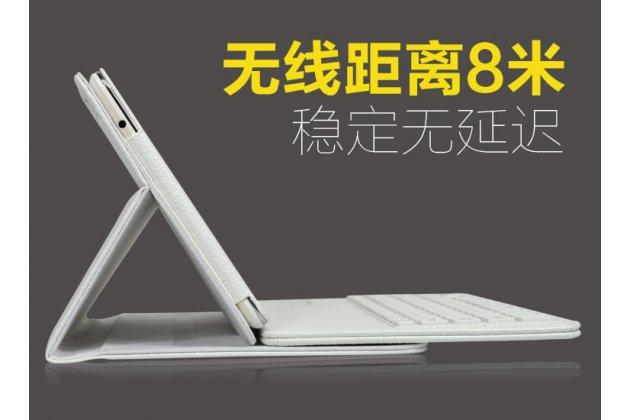 Фирменный оригинальный чехол со съёмной Bluetooth-клавиатурой для Huawei MediaPad M3 8.4 LTE (BTV-W09/DL09) белый кожаный + гарантия