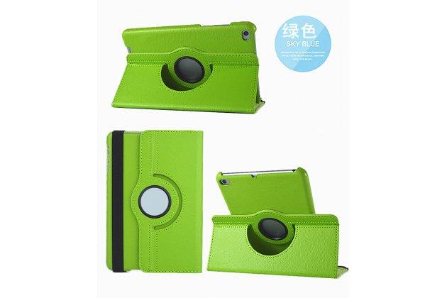 Чехол для планшета Huawei MediaPad M3 8.4 LTE (BTV-W09/DL09) поворотный роторный оборотный зеленый кожаный