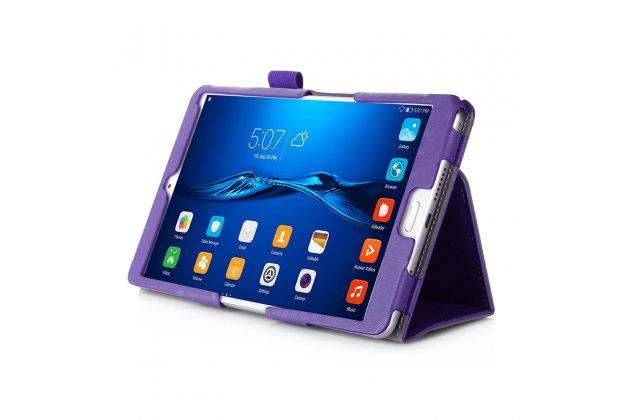 Фирменный чехол бизнес класса для Huawei MediaPad M3 8.4 LTE (BTV-W09/DL09) с визитницей и держателем для руки фиолетовый натуральная кожа Prestige Италия