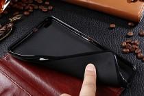 Фирменный чехол-книжка из качественной импортной кожи с подставкой застёжкой и визитницей для Ксиаоми Мипад2 черный
