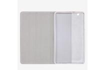 Фирменный умный дорогой качественный элитный премиальный чехол для планшета Huawei MediaPad M3 8.4 из качественной импортной кожи желтый