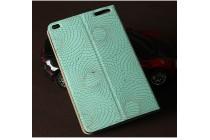 Фирменный чехол-книжка из качественной импортной кожи с подставкой застёжкой и визитницей для Huawei Mediapad T1 10 LTE 9.6 / Honor Note T1-A21W с золотым узором цвет морской волны