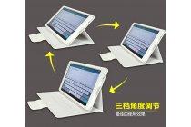 Фирменный чехол со съёмной Bluetooth-клавиатурой для Huawei Mediapad T1 10 LTE 9.6 / Honor Note T1-A21W белый кожаный + гарантия