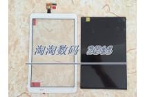 Фирменный LCD-ЖК-сенсорный дисплей-экран-стекло с тачскрином на планшет Huawei Mediapad T1 10 LTE 9.6 / Honor Note T1-A21W белый + гарантия