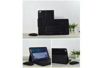 Фирменный чехол со съёмной Bluetooth-клавиатурой для Huawei Mediapad T1 10 LTE 9.6 черный кожаный + гарантия