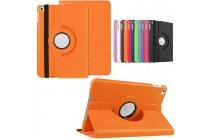 Чехол для планшета Huawei MediaPad T1 T1-701u 7.0 поворотный роторный оборотный оранжевый кожаный