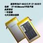 Фирменная аккумуляторная батарея 4100mAh на Huawei MediaPad T1 T1-701u 7.0 + инструменты для вскрытия + гарант..