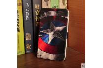 "Фирменный чехол-книжка с безумно красивым рисунком для Huawei MediaPad T1 T1-701u 7.0 тематика ""Капитан Америка"""