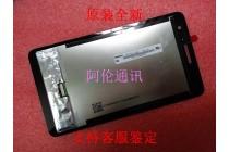 Фирменный LCD-ЖК-сенсорный дисплей-экран-стекло с тачскрином на планшет Huawei MediaPad T1 T1-701u 7.0 черный + гарантия