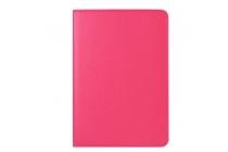 Чехол для планшета Huawei MediaPad T1 T1-701u 7.0 поворотный роторный оборотный розовый кожаный