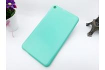 Фирменная ультра-тонкая полимерная из мягкого качественного силикона задняя панель-чехол-накладка для Huawei MediaPad T1 T1-701u 7.0 зеленая