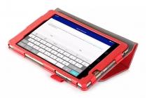 Фирменный чехол бизнес класса для Huawei MediaPad T2 7.0 Pro (PLE-701L) с визитницей и держателем для руки красный натуральная кожа Prestige Италия