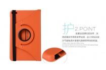 Чехол для планшета Huawei MediaPad T2 7.0 Pro (PLE-701L) поворотный роторный оборотный оранжевый кожаный