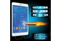 Фирменное защитное закалённое противоударное стекло премиум-класса из качественного японского материала с олеофобным покрытием для планшета Huawei MediaPad T2 7.0 Pro/ T2 7.0 Pro LTE