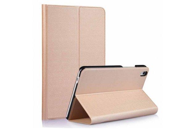 Фирменный чехол-футляр-книжка для Huawei MediaPad T2 8 Pro/Honor Pad/Tablet 2 (JDN-W09/AL00) золотой кожаный