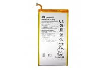 Фирменная аккумуляторная батарея на Huawei Mediapad X2 7.0 (GEM-703L) HB3873E2EBC + инструменты для вскрытия + гарантия