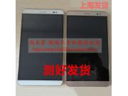 Фирменный LCD-ЖК-сенсорный дисплей-экран-стекло с тачскрином на Huawei Mediapad X2 7.0 (GEM-703L) белый + гара..