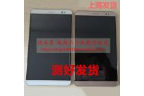 Фирменный LCD-ЖК-сенсорный дисплей-экран-стекло с тачскрином на Huawei Mediapad X2 7.0 (GEM-703L) белый + гарантия
