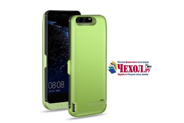 Чехол-бампер со встроенной усиленной мощной батарей-аккумулятором большой повышенной расширенной ёмкости 10000mAh для Huawei nova 2 5.0 (BAC-AL00) зеленый + гарантия