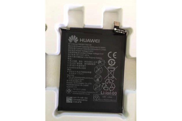 Фирменная аккумуляторная батарея 2850mAh HB366179ECW на телефон Huawei nova 2 5.0 (BAC-AL00) + инструменты для вскрытия + гарантия