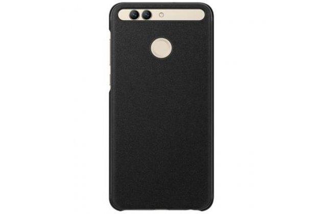 Фирменная оригинальная подлинная задняя панель-крышка с логотипом из тончайшего и прочного пластика для Huawei nova 2 5.0 (BAC-AL00) черная