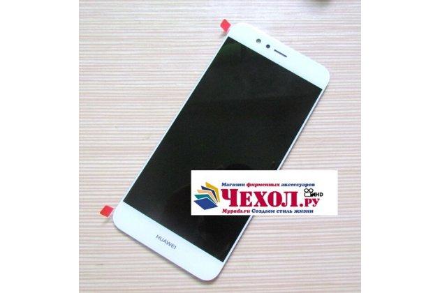 Фирменный LCD-ЖК-сенсорный дисплей-экран-стекло с тачскрином на телефон Huawei nova 2 5.0 (BAC-AL00) белый + гарантия