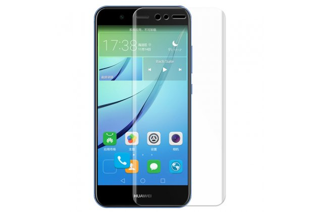 Фирменная оригинальная 3D защитная пленка с закругленными краями которое полностью закрывает экран для телефона Huawei nova 2 5.0 (BAC-AL00) глянцевая