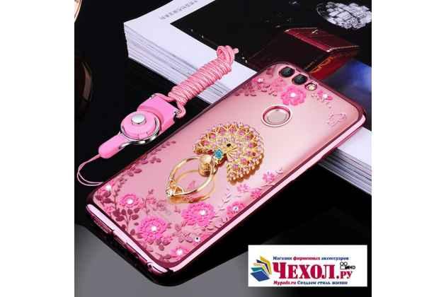 Фирменная роскошная элитная силиконовая задняя панель-накладка украшенная стразами кристалликами и декорированная элементами для Huawei nova 2 5.0 (BAC-AL00) тематика Павлин розовая