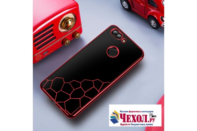 Фирменная светящаяся / c подсветкой ультра-тонкая полимерная силиконовая мягкая задняя панель-чехол-накладка для Huawei nova 2 5.0 (BAC-AL00) красного цвета