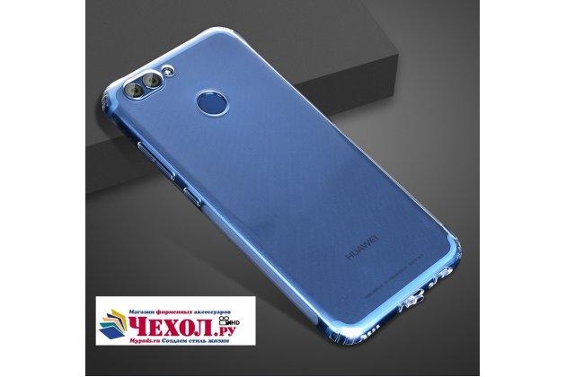 Фирменная ультра-тонкая полимерная из мягкого качественного силикона задняя панель-чехол-накладка для Huawei nova 2 5.0 (BAC-AL00) прозрачная
