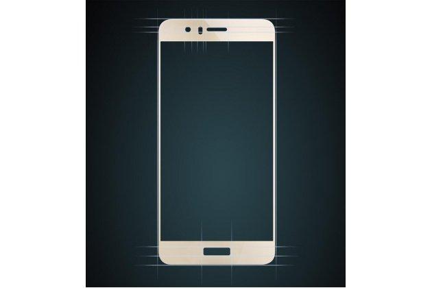 Фирменное 3D защитное изогнутое стекло с закругленными изогнутыми краями которое полностью закрывает экран / дисплей по краям с олеофобным покрытием для Huawei nova 2 5.0 (BAC-AL00)