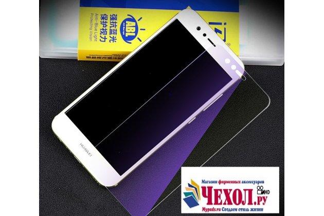 Фирменное защитное закалённое противоударное стекло для телефона Huawei nova 2 5.0 (BAC-AL00) из качественного японского материала премиум-класса с олеофобным покрытием