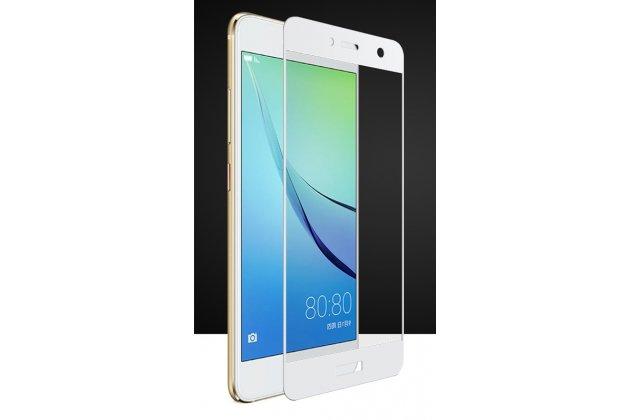 Фирменное защитное закалённое противоударное стекло премиум-класса из качественного японского материала с олеофобным покрытием для телефона Huawei nova 2
