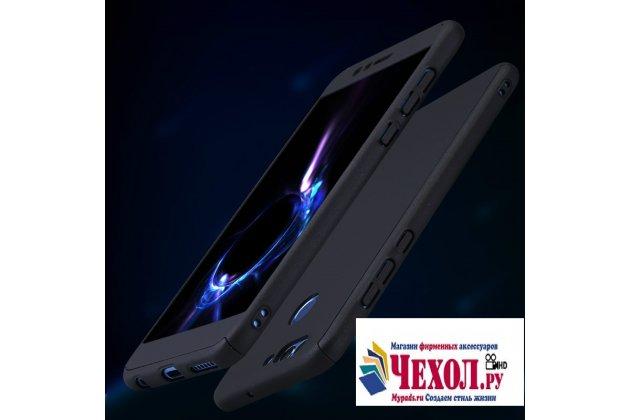 Фирменный уникальный чехол-бампер-панель с полной защитой дисплея и телефона по всем краям и углам для Huawei nova 2 5.0 (BAC-AL00) черный