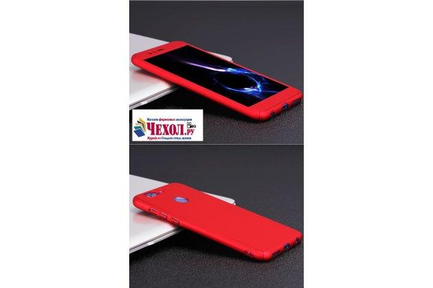 Фирменный уникальный чехол-бампер-панель с полной защитой дисплея и телефона по всем краям и углам для Huawei nova 2 5.0 (BAC-AL00) красный