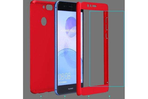 Фирменный уникальный чехол-бампер-панель с полной защитой дисплея и телефона по всем краям и углам для Huawei nova 2 5.0 (BAC-AL00) розовое золото