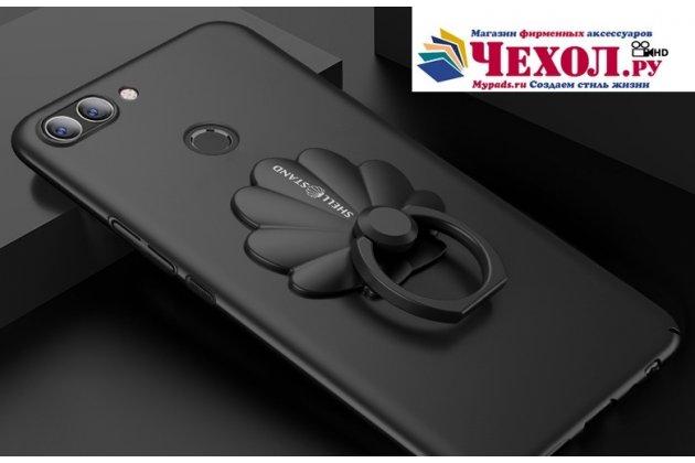 Задняя панель-крышка из прочного пластика с матовым противоскользящим покрытием для Huawei nova 2 5.0 (BAC-AL00) с подставкой в черном цвете