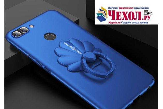 Задняя панель-крышка из прочного пластика с матовым противоскользящим покрытием для Huawei nova 2 5.0 (BAC-AL00) с подставкой в синем цвете