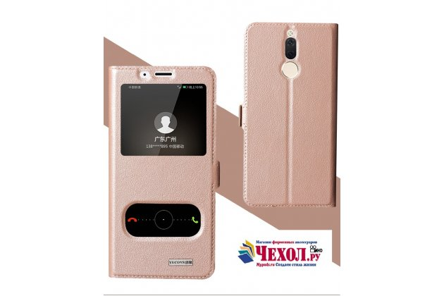 Фирменный чехол-книжка для Huawei Nova 2i (RNE-AL00) / Huawei Mate 10 Lite цвет розовое золото с окошком для входящих вызовов и свайпом водоотталкивающий