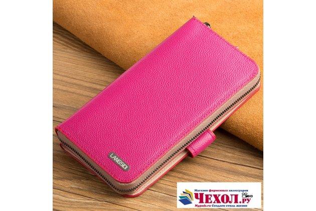 Фирменный чехол-портмоне-клатч-кошелек на силиконовой основе из качественной импортной кожи для Huawei Nova 2i (RNE-AL00) / Huawei Mate 10 Lite розовый