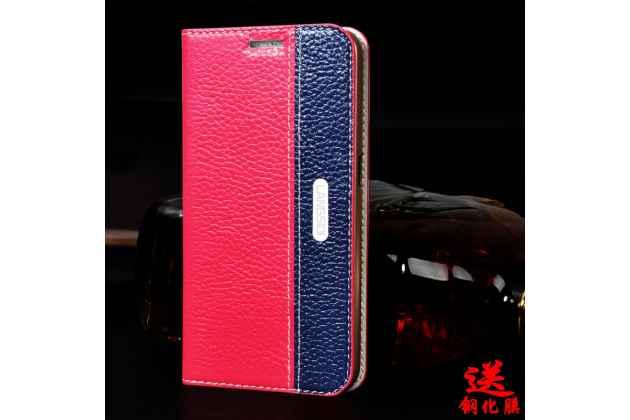 Фирменный премиальный элитный чехол-книжка из качественной импортной кожи с мульти-подставкой и визитницей для Huawei Nova 2i (RNE-AL00) / Huawei Mate 10 Lite  розово-синий
