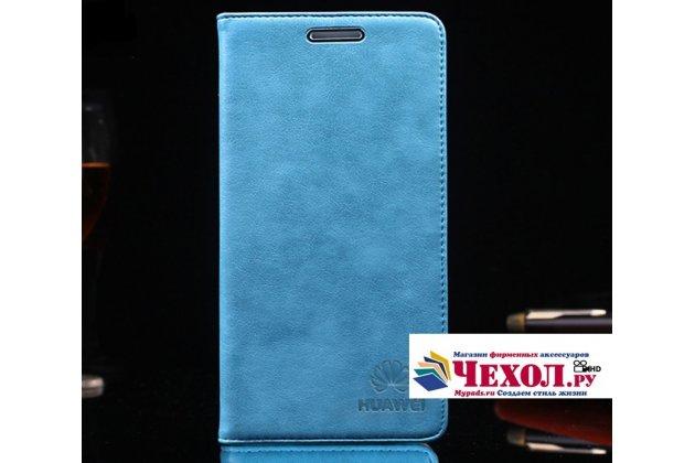 """Фирменный премиальный элитный чехол-книжка с логотипом из качественной импортной кожи с мульти-подставкой и визитницей для Huawei Nova 2i (RNE-AL00)  """"Ретро"""" голубой"""
