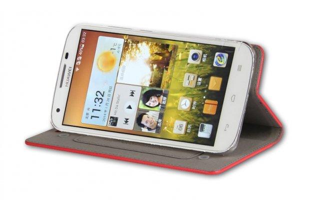 """Фирменный премиальный элитный чехол-книжка из качественной импортной кожи с мульти-подставкой и визитницей для Huawei Nova 2i (RNE-AL00) / Huawei Mate 10 Lite  """"Ретро"""" красный"""