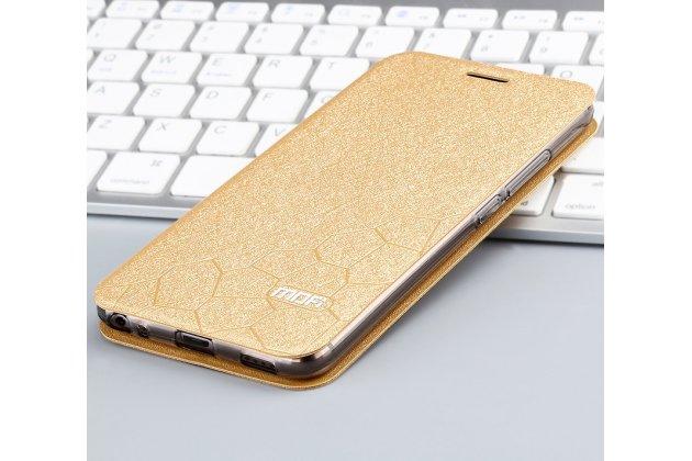 Фирменный чехол-книжка водоотталкивающий с мульти-подставкой на жёсткой металлической основе для Huawei Nova 2i (RNE-AL00) золотой