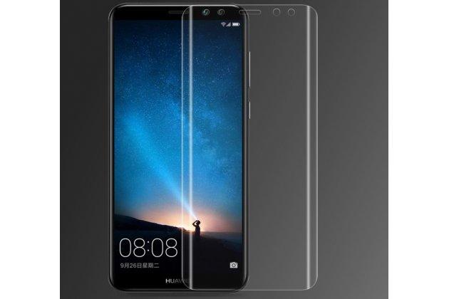Фирменная оригинальная 3D защитная пленка с закругленными краями которое полностью закрывает экран для телефона Huawei Nova 2i (RNE-AL00) глянцевая