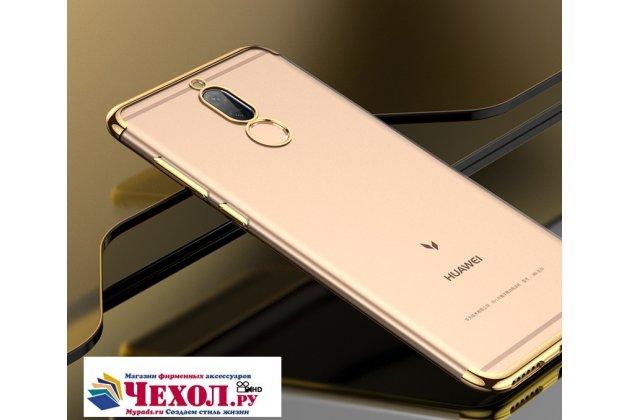 Фирменная задняя панель-чехол-накладка с защитными заглушками с защитой боковых кнопок для Huawei Nova 2i (RNE-AL00) прозрачная золотая