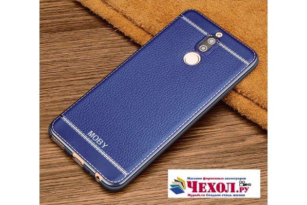 Фирменная премиальная элитная крышка-накладка на Huawei Nova 2i (RNE-AL00) синяя из качественного силикона с дизайном под кожу